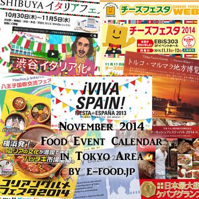 event201411