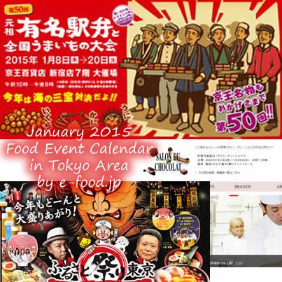 event201501