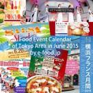 event201506