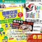 foodevent201502