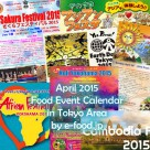 foodevent201504
